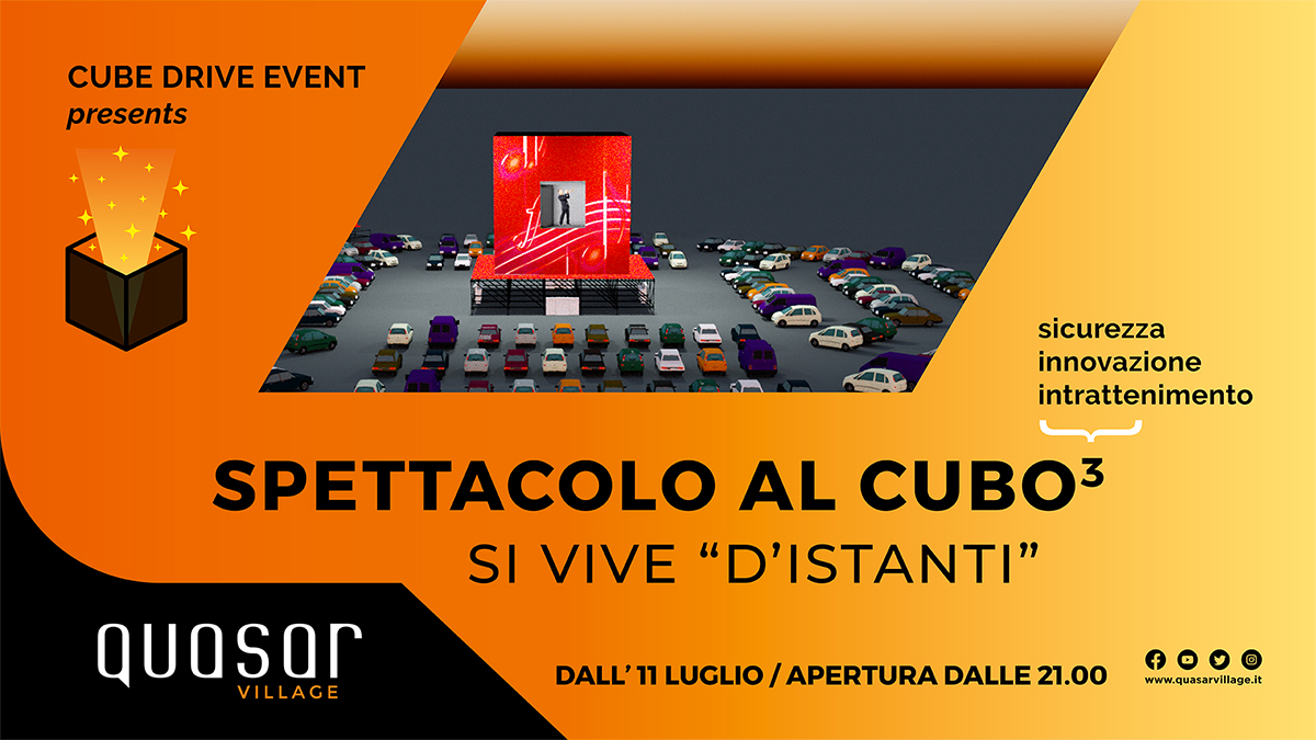 Cube drive event